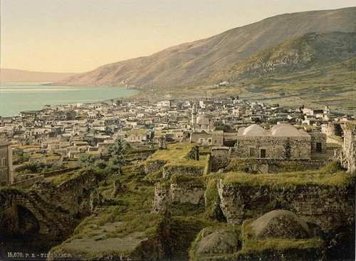 [View from the fortress, Tiberias, Holy Land, (i.e., Israel)]